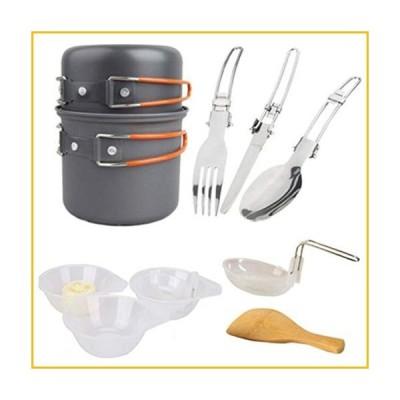 【☆送料無料☆新品・未使用品☆】BESPORTBLE Camping Cookware Mess Kit Camp Accessories Equipment Pots and Pans Lightweight Ba