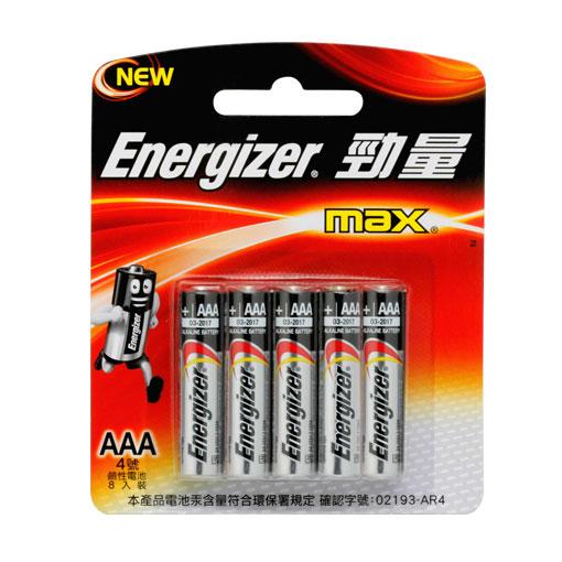 8pcs#4(Alk) 勁量鹼性電池AAA