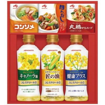 味の素 和洋中バラエティ調味料ギフト A-20N ギフト包装・のし紙無料 (B4)