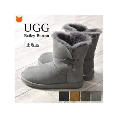 UGG ベイリーボタン ムートンブーツ ショート ブーツ レディース アグ ムートン 正規品 グレー ブラウン ブラック 21.5cm 22cm 大きいサイズ 26cm