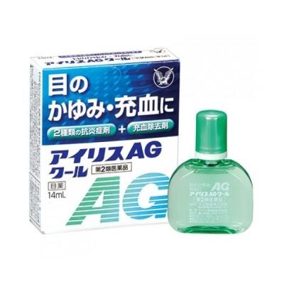 【第2類医薬品】アイリスAGクール 14ml