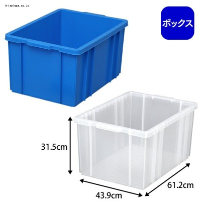 BOXコンテナ B-65 全2色