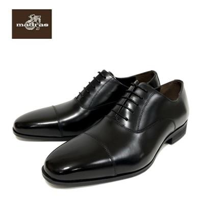 マドラス/madras VC5601  VIA madras/ヴィアマドラス紳士靴 ビジネスシューズ メンズ(ブラック)