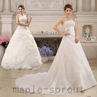 /ウェディングドレス/ドレス/結婚式/二次会/ベアトップ/ホワイト/花嫁/ウェディング/トレーン/エンパイア/プリンセスドレス/白ドレス