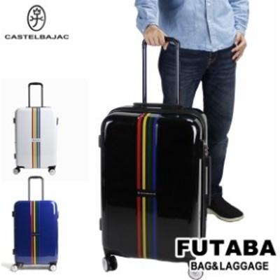 【送料・代引手数料無料!】カステルバジャック ヴォワールキャリー スーツケース 069339 / CASTELBAJAC Voile carry