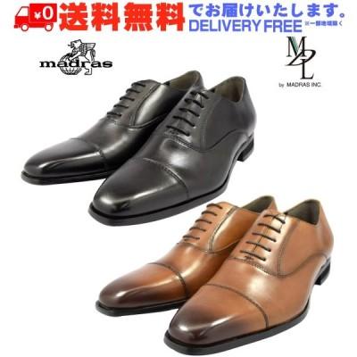madras MDL マドラス モデーロ 4047 ストレートチップ ビジネスシューズ 革靴 本革 (nesh) (新品) (送料無料)