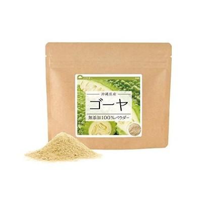 健康・野草茶センター ゴーヤ茶 ゴーヤ 国産 無添加 100% 粉末 パウダー 80g×2個セット