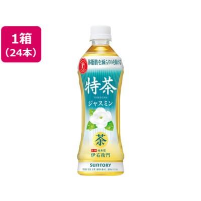 サントリー/特茶 ジャスミン 500ml×24本