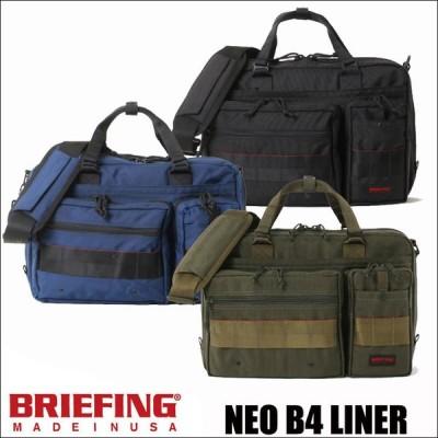 ブリーフィング BRIEFING NEO B4 LINER ショルダーバッグ