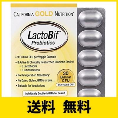 California Gold Nutrition LactoBif ラクトビフィ プロバイオティクス 300億CFU 植物性カプセル60粒 [並行