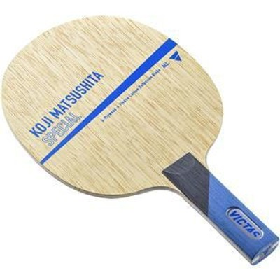 ds-2057490 VICTAS(ヴィクタス) 卓球ラケット VICTAS KOJI MATSUSHITA SPECIAL ST 28305 (ds2057490)