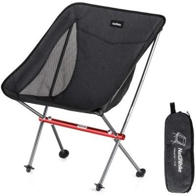 Naturehike アウトドアチェア 超軽量 キャンプ椅子 折りたたみ コンパクト イス 背もたれ お釣り ピクニック ハイキング 収納バッグ付 耐