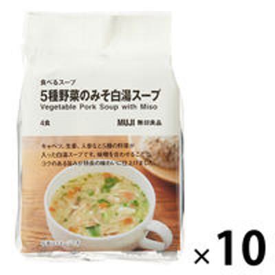 良品計画【まとめ買いセット】無印良品 食べるスープ 5種野菜のみそ白湯スープ 1箱(40食:4食分×10袋入) 良品計画