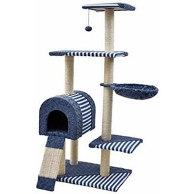 青猫クライミングフレームキャットネストツリーハウス猫スクラッチポストの(新古未使用品)