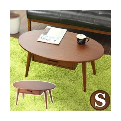 折り畳みテーブル テーブル 幅80cm Sサイズ ローテーブル 北欧風 ウォールナット突板 リビングテーブル