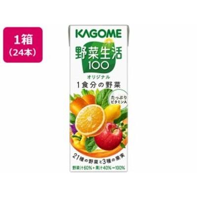 野菜生活100 オリジナル 200ml 24本 カゴメ