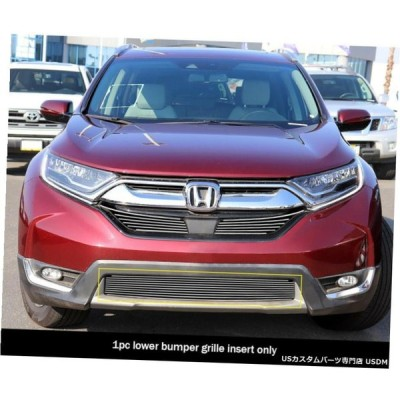 グリル Fits 2017-2020ホンダCR-V低バンパークロームビレットグリルインサート Fits 2017-2020 Honda CR-V Lower Bumper Chrome Billet Grille Insert