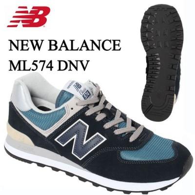 ニューバランス スニーカー メンズ レディース ML574 ML574ESS D new balance シューズ 靴 ネイビー DNV タウンシューズ run