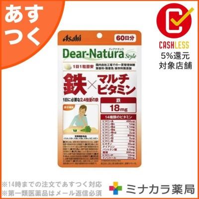 ディアナチュラスタイル 鉄×マルチビタミン 60粒 (60日分) 栄養機能食品 サプリメント