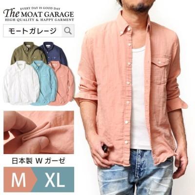 ガーゼ ボタンダウンシャツ 長袖 メンズ 日本製 オシャレ  30代 40代 50代