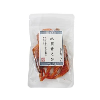 越前甘えび / 18g 和食材 和食材(海産・農産乾物)