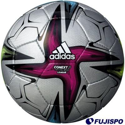 コネクト 21 リーグ 5号球 アディダス adidas (AF534SL) サッカーボール 5号球 CONEXT21 2021年FIFA主要大会 シルバー