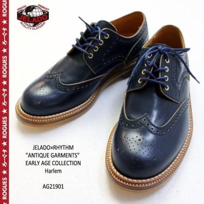 "JELADO ジェラード シューズ ×RHYTHM FOOTWEAR ""ANTIQUE GARMENTS"" EARLY AGE COLLECTION Harlem AG21901 靴 メンズ 革靴"