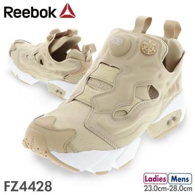 リーボック REEBOK レディース / メンズ カジュアル スニーカー INSTAPUMP FURY OG インスタポンプフューリー FZ4428 UTlBE/UTlBE/WHITE ベージュ