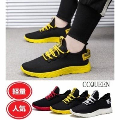メンズ靴 シューズ メンズ 運動靴 ランニングシューズ スニーカー 靴 カジュアルシューズ おしゃれ 紳士靴 ズック靴 新作 mkt-025