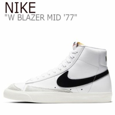 ナイキ スニーカー NIKE レディース W BLAZER MID '77 ブレーザー ミッド '77 WHITE ホワイト BLACK ブラック CZ1055-100 シューズ