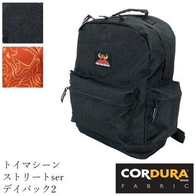トイマシーン(TOY MACHINE) リュック デイパック ストリートシリーズ バッグ 全2色 ブラック/オレンジ TM-B016