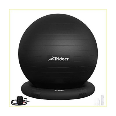 Trideer Ball Chair ? Exercise Stability Yoga Ball with Base for Home and Office Desk, Ball Seat, Flexible Seating with Ring & Pump, Improv