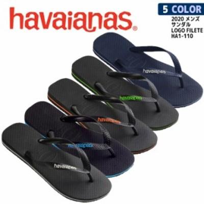 20 havaianas ハワイアナス サンダル LOGO FILETE ビーチサンダル メンズ 2020年春夏 品番 HA1-110 日本正規品