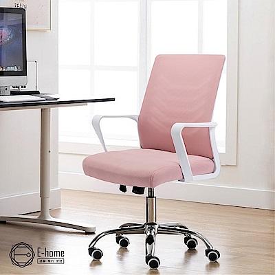 E-home Baez貝茲扶手半網可調式白框電腦椅-三色可選