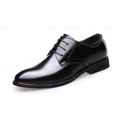 ビジネスシューズシューズビジネスメンズファッション紳士靴レースアップメンズコンフォート幅広軽量フォーマルシューズ脚長美脚通勤