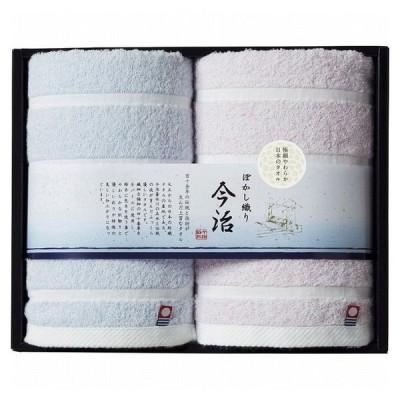日本名産地 今治ぼかし織りフェイスタオル2P ギフト 贈り物 喜ばれる プレゼント 人気 代引不可