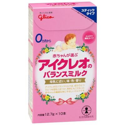 アイクレオ バランスミルク スティックタイプ 12.7g 10本入 食品 粉ミルク・液体ミルク 新生児ミルク 赤ちゃん本舗(アカチャンホンポ)