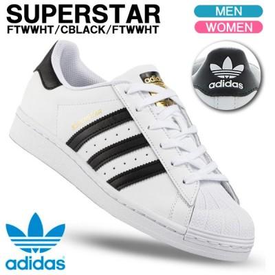 アディダスオリジナルス スニーカー adidas originals SUPERSTAR スーパースター ホワイト/ブラック メンズ レディースシューズ EG4958