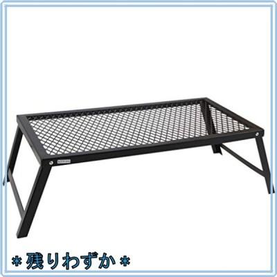 アウトドアテーブル 焚き火テーブル ロータイプ クッカースタンド キャンプファイヤーグリル 専用ケース付 553