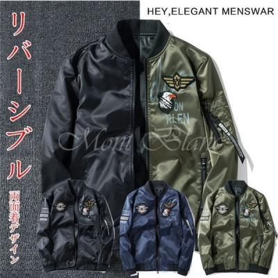 ミリタリージャケット メンズ 両面着れるジャケット リバーシブル 野球ジャケット リバーシブルジャケット 軍物ワッペン 鷹 刺繍 大きいサイズ6XL