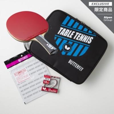 バタフライ アルペン・スポーツデポ限定 スターターセット エクスターV 貼り合わせ加工済み ブルー 17000ST2 卓球 ラケット BUTTERFLY