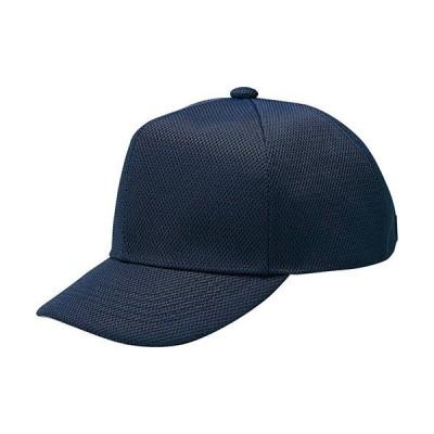ゼット(ZETT) メンズ レディース 野球 球審・塁審兼用 帽子 ネイビー BH206 2900 アンパイア用品 キャップ 野球帽
