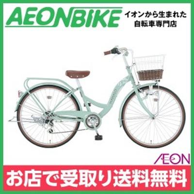 クーポン配布中!子供用 自転車 22インチ マハロ・エル シーグリーン 22型 外装6段変速 お店受取り限定