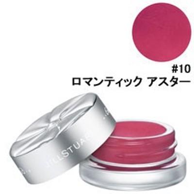 ジルスチュアート JILLSTUART チーク&アイブロッサム #10 ロマンティック アスター 4g 化粧品 コスメ