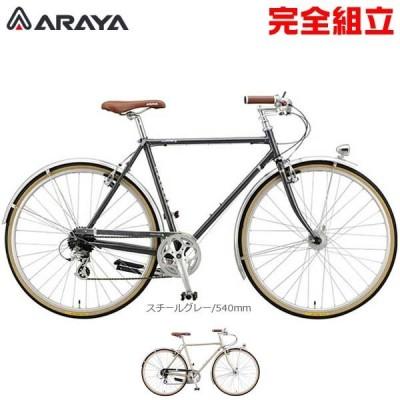 ARAYA アラヤ 2020年モデル PRM Gents SWALLOW Promenade スワロー プロムナード クロスバイク