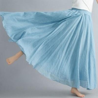全20色! スカート マキシ ロング ミディ丈 フレアスカート  85cm 95cm 選べる丈 無地 きれいめ