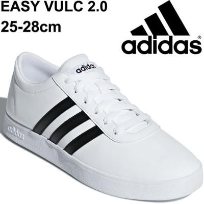 スニーカー メンズ シューズ 白 ホワイト アディダス adidas イージーバルク 2.0 EASY VULC 2.0 M/ローカット 男性 靴 BSW80 スケボー 運動靴 くつ/B43666