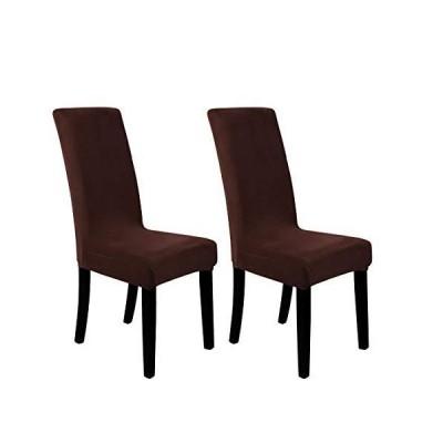PiccoCasa 椅子カバー ベルベット チェアカバー 背もたれ 伸縮素材 ストレッチ フルカバー ふわふわ イスカバー 家庭 ホテル用