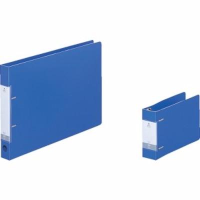 リヒト B6/E D型リングファイル(350枚) 青 (1冊) 品番:G2233-8