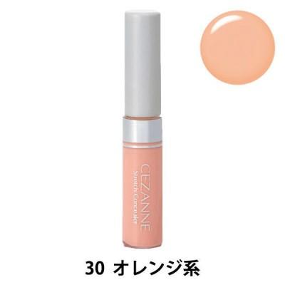 セザンヌ化粧品CEZANNE(セザンヌ) ストレッチコンシーラー 30オレンジ系 セザンヌ化粧品